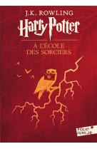 Harry potter - i - harry potter a l-ecole des sorciers