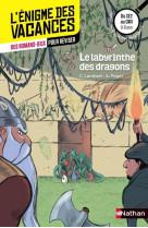 Enigme des vacances : le labyrinthe des dragons ce2/cm1