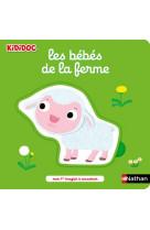 Les bebes de la ferme - vol01