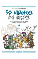50 nuances de grecs - tome 1