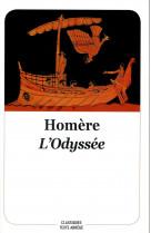 L-odyssee (ne)