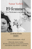 19 femmes - les syriennes racontent