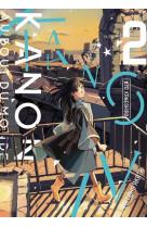 Kanon au bout du monde - tome 2 - vol02