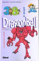 Dragon ball (sens francais) - tome 38 - le sorcier babidi