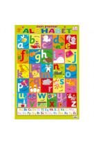 Posters recto verso/mon premier alphabet