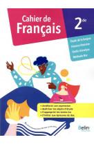 Cahier de francais 2de - cahier eleve 2020