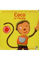 Coco a l-ecole
