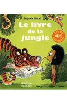 Le livre de la jungle - 16 animations musicales