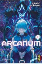 Arcanum - tome 1