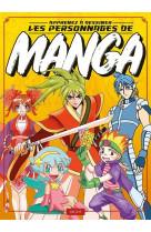 Apprenez a dessiner les personnages de mangas