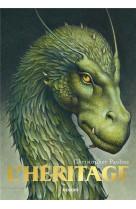 Eragon poche, tome 04 - l-heritage