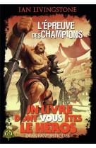 L-epreuve des champions - vol10