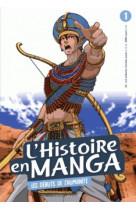 L-histoire en manga 1 - les debuts de l-humanite
